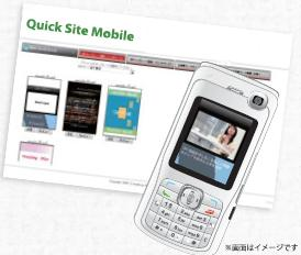Quick Site Mobile